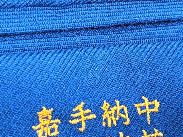 T1100 嘉手納中学校 冬服セーラー服+箱ヒダ 夏服・冬服スカート+ネクタイ/yt2258【15VER】