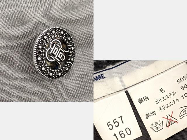 j91 川和高校 ブレザー+ベスト+夏服スカート/yt2659【15SFG】
