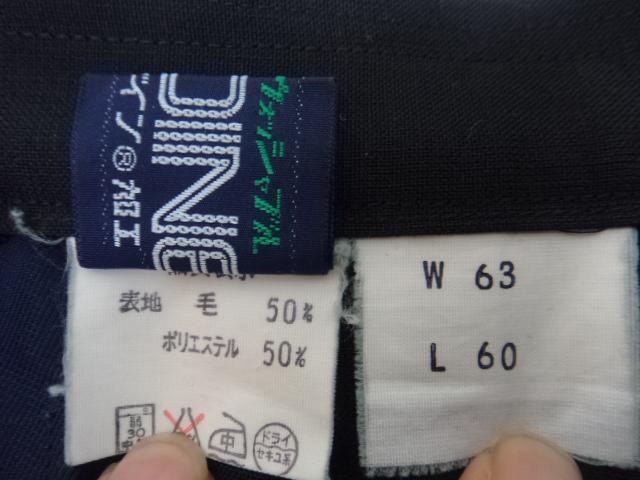 g86/豊田市立竜神中学校■夏セーラー服170A上下+リボン/og0330【1FQDQ】