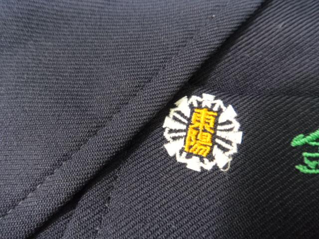 w39 大分市立東陽中学校 ブレザー160A+ベスト+冬スカート/yt1061【8EDG】