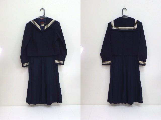 b92 中学校?? 高校?? 冬服セーラー服+冬服スカート/yt1785【4SWE】