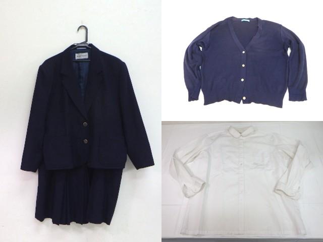 c96 新川高校 ブレザー+冬服スカート+長袖シャツ+カーデガン/yt1971【7SHW】
