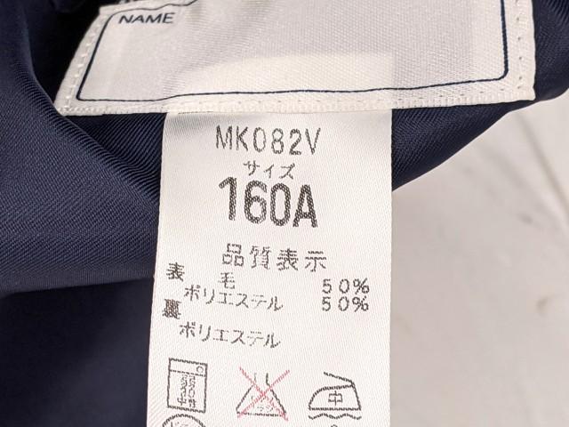中学校?? 高校?? ブレザー+半袖シャツ+半袖シャツ+ベスト+夏服スカート+ネクタイ/yt2661【3KDG】