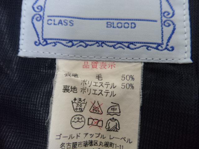 e84/名古屋市立滝ノ水中学校■夏セーラー服プリーツスカートのみ/og0277【23ME】