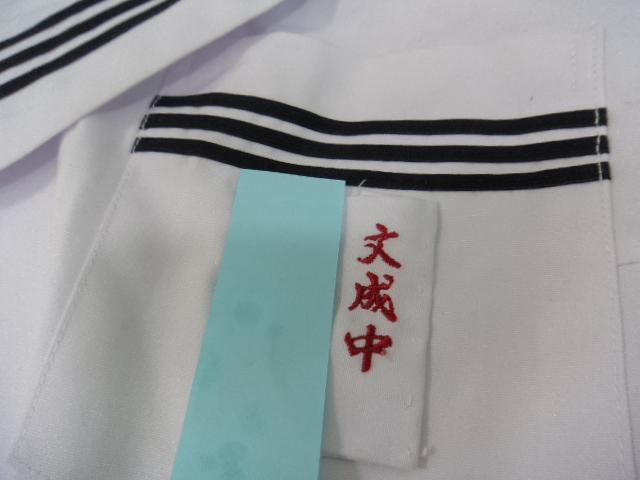 w49 和歌山県 文成中学校 夏服セーラー服+夏スカート/yt1063【9EDG】
