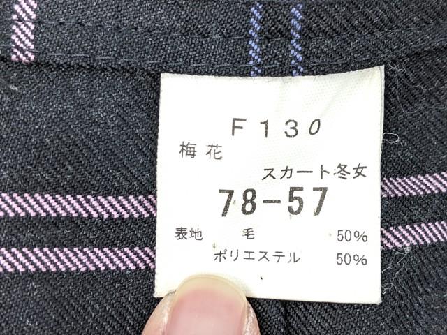 j12 梅花高校 旧モデル ブレザー+夏服セーラー服+セーター+冬服スカート+リボン+ネクタイ/yt2562【4KVGS】