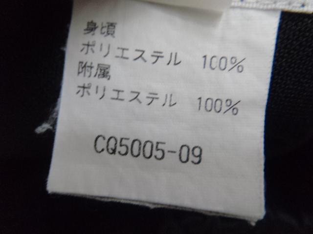 e69/名古屋市立神丘中学校■体操服・ジャージなど4点/og0278【35QB】