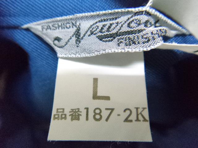 p77/企業制服■西濃運輸・宅配業者ユニフォーム Lサイズ/og0439【5QXP】