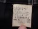 d02 洛西高校 ブレザー+冬服スカート+ネクタイ/yt1973【12LRD】