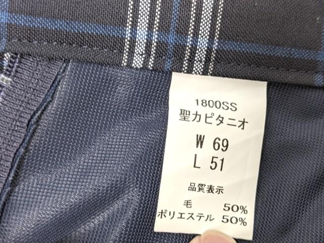 W98 聖カピタニオ女子高校 半袖シャツ+ニットベスト+夏服スカート+白ネクタイ/yt2262【27PER】