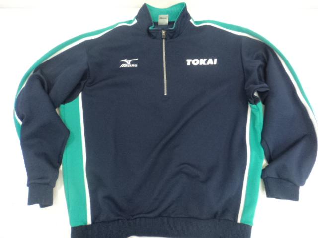 G57 東海大学付属相模高等学校 体操服一式セット 大きいサイズ 体操着シャツ+パンツ+ジャージ/yt0402【6TNQ】