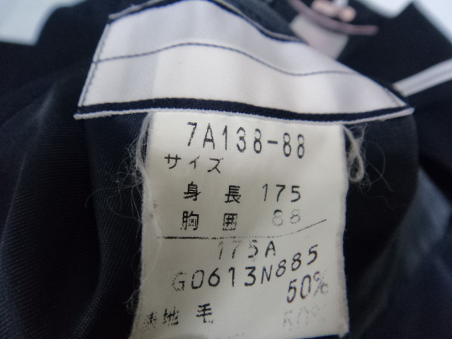p74/中学校・高校■学校名不明 冬セーラー服上下 白2本線 175A 大きめ/og0440【6rcv】