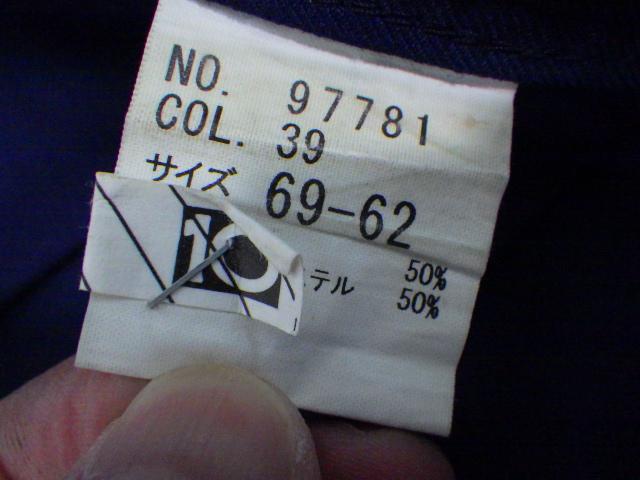 a89 千葉県 磯辺高校 ベスト+長袖シャツ+夏スカート/yt1588【1OWLR】