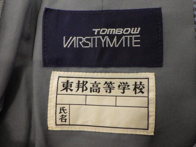 V37 愛知県東邦高校 ベスト+夏服スカート/yt2075【6KLI】