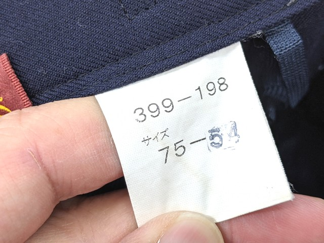f42 中学校?? 高校?? ブレザー+長袖シャツ+冬服スカート+リボン/yt2159【4JED】