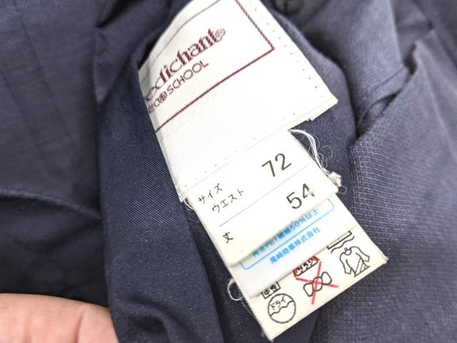 W96 名古屋 向陽高校 ブレザー+ニットベスト+半袖・長袖シャツ+夏服・冬服スカート/yt2264【8XKE】