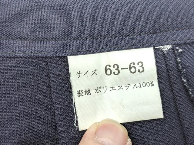 g00 名古屋 前津中学校 夏服セーラー服+夏服スカート/yt2265【6XJW】
