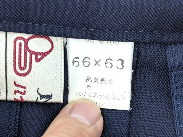 Y82 知立市立竜北中学校 冬服・夏服セーラー服+冬服スカート+スカーフ/yt2466【15XHF】