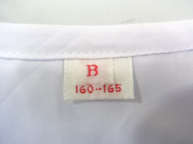 f59 岐阜県立大垣北高校 ブレザー+スカート+シャツ/yt0284【5GNB】