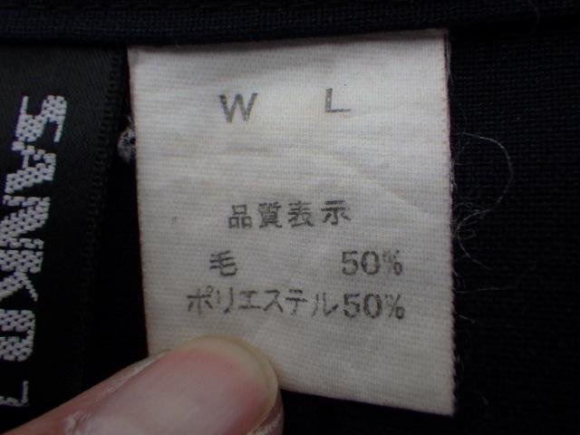 V27 名古屋市立山田中学校 夏服セーラー服+夏服スカート/yt2078【4HGC】