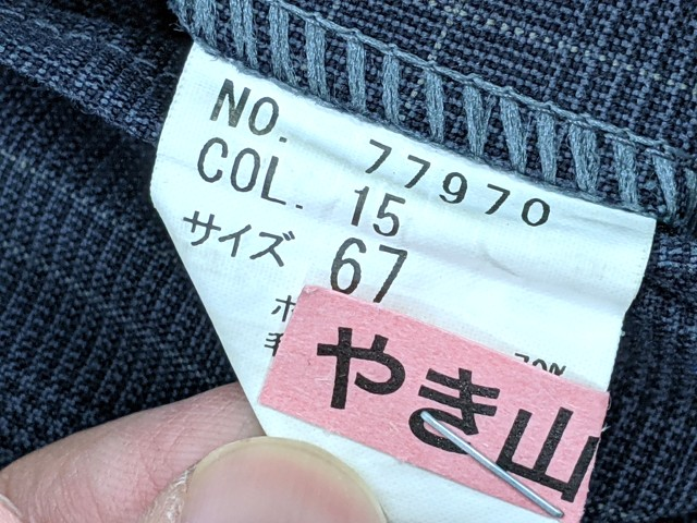 Y75 神丘中学校 ブレザー+冬服・夏服ズボン/yt2468【7KFB】