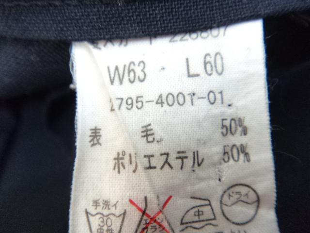 e48/名古屋市立高針台中学校■夏セーラー服上下 160A/og0214【6PHL】