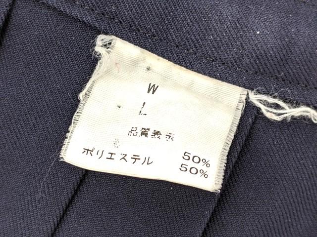 中学校?? 高校?? 夏服セーラー服+冬服スカート/yt2369【4VJS】