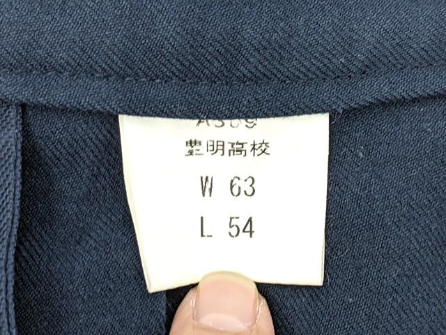 Y84 愛知県豊明高校 ブレザー+冬服スカート/yt2469【8XHB】