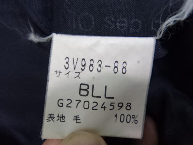 香川県 高松商業高校 ブレザーBL+冬スカート+ベスト/yt0518【9tmm】