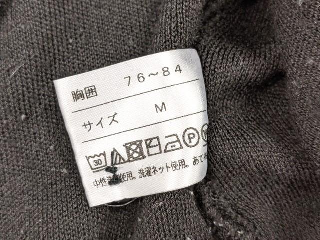 名古屋市立神の倉中学校 カーデガン??+長袖シャツ??+ブレザー??+冬服スカート/yt2370【6CKV】