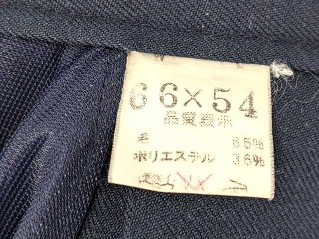 Y84 愛知県豊明高校 ブレザー+ベスト+夏服・冬服スカート/yt2470【1XJVC】