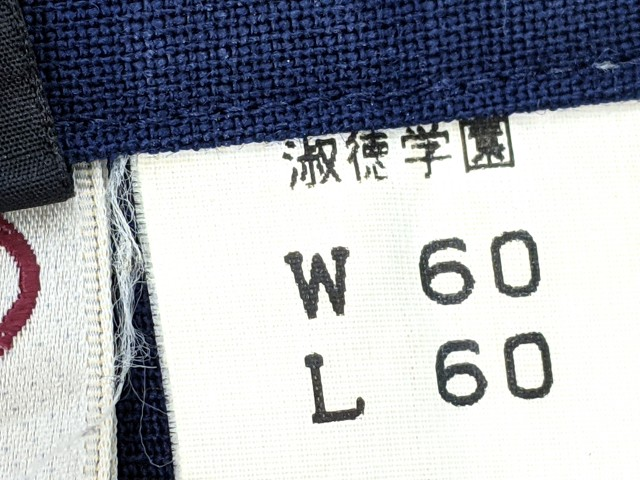 愛知県 淑徳中学校 夏服セーラー服+夏服スカート+スカーフ/yt2670【2SFGH】