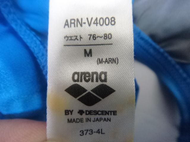 c80/メンズ競泳水着■arenaアリーナ Mサイズ+アリーナLサイズ■2点/og0144【3GFF】