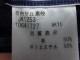 z24 福岡県 自由ケ丘高等学校 夏服セーラー服160A+夏スカート+リボン/yt1392【15AGT】