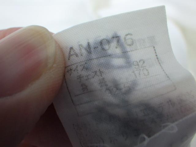 V53 名古屋 川名中学校 体操服 体操着 半袖ポロシャツ+ハーフパンツ/yt2083【3WED】