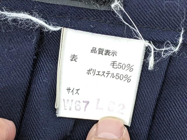 Y84 豊明市立沓掛中学校 冬服セーラー服+冬服・夏服スカート/yt2472【6XKV】