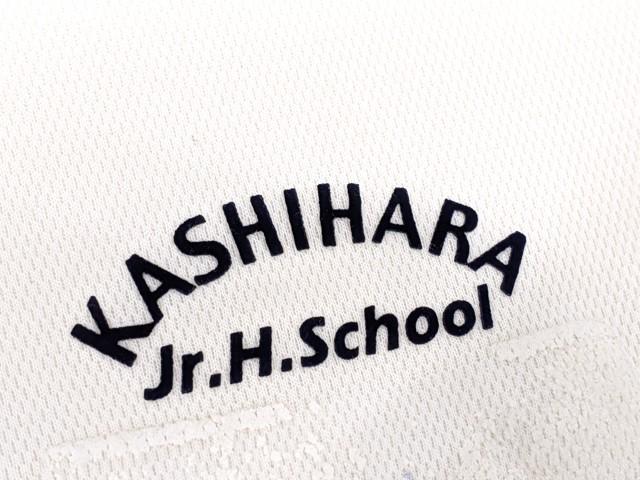 k21 愛知県春日井市柏原中学校 体操服 体操着 半袖シャツ+ハーフパンツ/yt2672【2SJF】