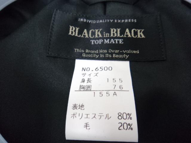 a56/男子中学生■学ラン 標準型学生服 制服 155A 未使用/og0018【4ANH】