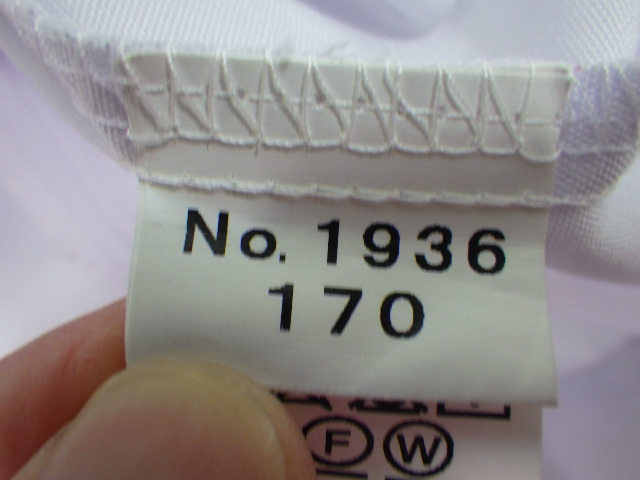 R64 名古屋市立萩山中学校?? 夏服セーラー服×2点セット+襟部分/yt1883【35LK】