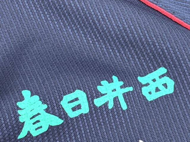 k21 愛知県立春日井西高校 体操服 体操着 半袖シャツ+ハーフパンツ+長袖ジャージ上下セット/yt2673【4XHD】