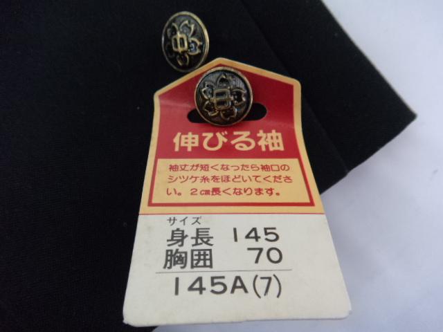 a56/男子中学生■学ラン 標準型学生服 制服 155A 未使用/og0019【4RGY】