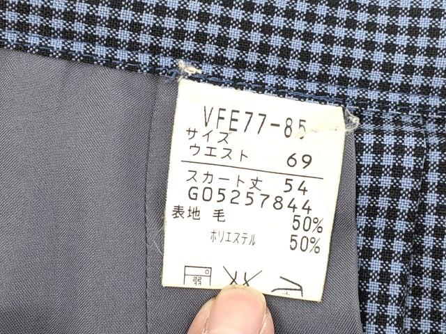 W26 愛知県 東邦高校 ブレザー+夏服・冬服スカート/yt2171【1JDFX】
