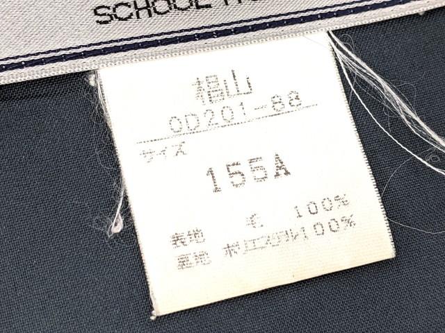 g98 椙山女学園高校 ブレザー+カーデガン+ジャンパースカート/yt2374【2XKVG】