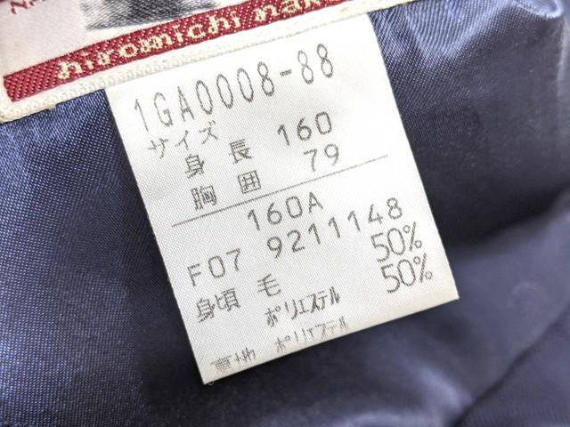 W99 久方中学校 冬服セーラー服+半袖ポロシャツ+夏服・冬服スカート/yt2274【8LDE】