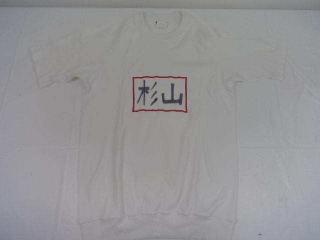 k29 中学校 高校 体操服 体操着 ハーフパンツ+長袖シャツ+半袖シャツ/yt0544【25ed】