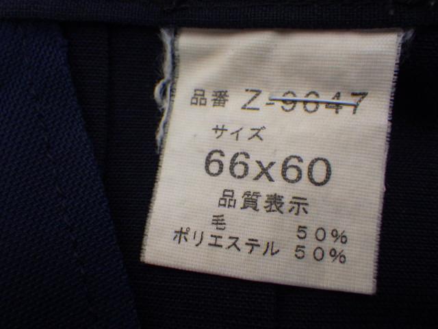 S53 若宮商業高校 ベスト+半袖シャツ+夏服スカート/yt1987【4CKV】