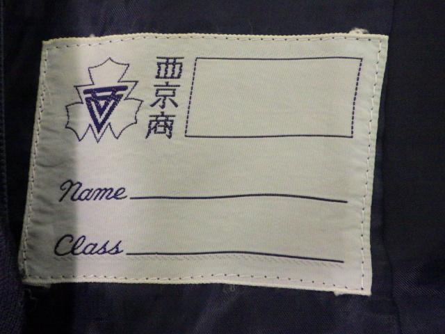 z26 西京商業高校 旧モデル 長袖ブラウス+夏スカート/yt1398【12GE】