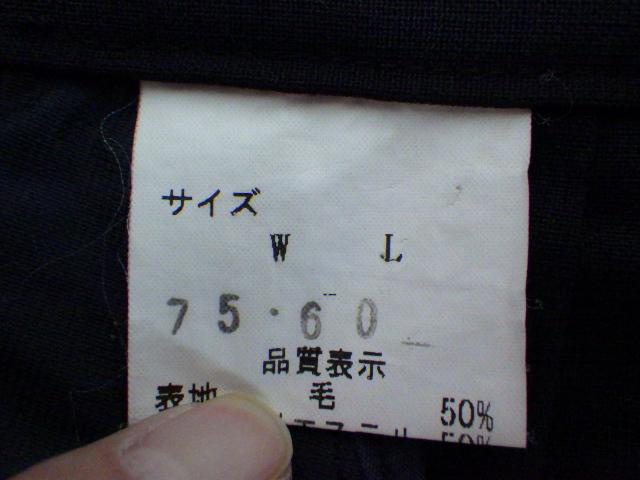 x87 岐阜西中学校 中間服セーラー服+夏スカート+ルーズソックス/yt1173【8SGT】