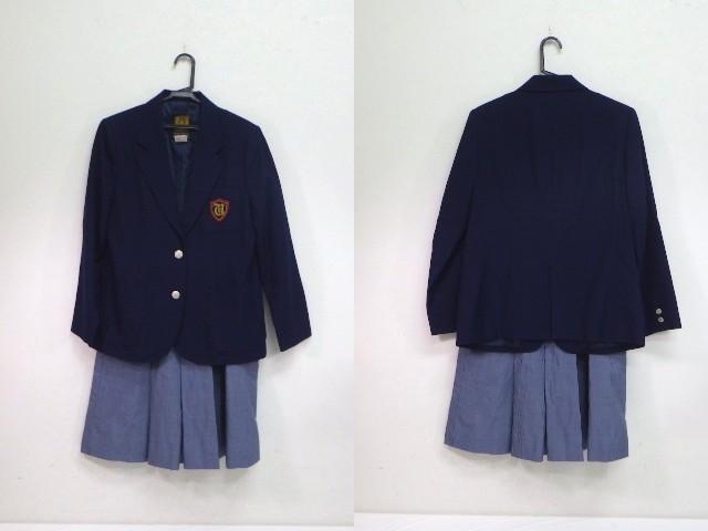 b81 大阪市立歌島中学校 ブレザー+冬服スカート/yt1805【4CAF】