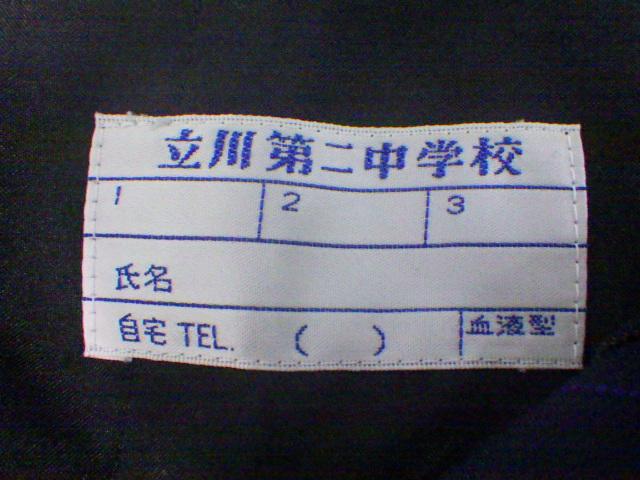 x90 中学校?? 高校?? 冬スカート3点セット/yt1184【45ST】